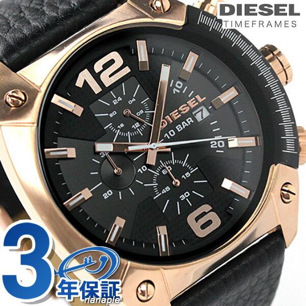 ディーゼル 時計 メンズ DIESEL 腕時計 DZ4297 オーバーフロー ブラック × ローズゴールド レザーベルト