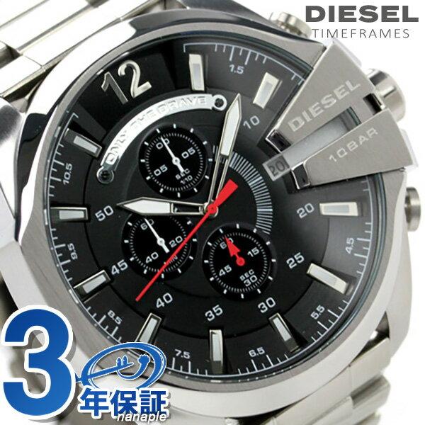 ディーゼル 時計 メンズ DIESEL 腕時計 DZ4308 クロノグラフ ブラック