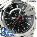 DZ4308 ディーゼル メンズ 腕時計 クロノグラフ ブラック DIESEL