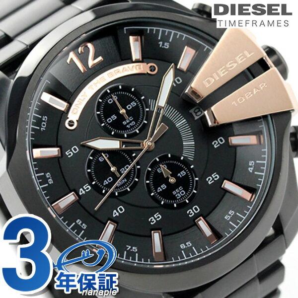 ディーゼル 時計 メンズ DIESEL 腕時計 DZ4309 メガチーフ オールブラック