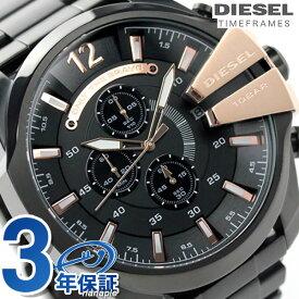 37880c2388 楽天市場】メンズ腕時計(ブランドディーゼル)(腕時計)の通販