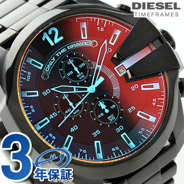【エントリーだけでポイント3倍 27日9:59まで】 ディーゼル 時計 メンズ DIESEL 腕時計 DZ4318 メガチーフ クロノグラフ クオーツ オールブラック
