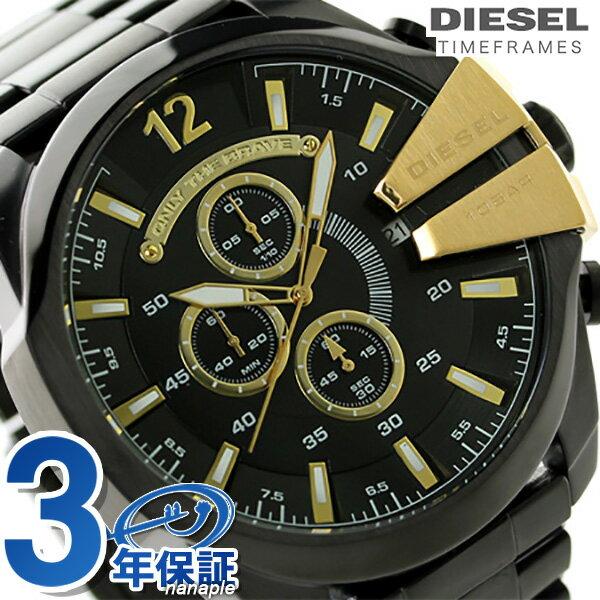 ディーゼル 時計 メンズ DIESEL 腕時計 DZ4338 メガ チーフ クロノグラフ クオーツ オールブラック