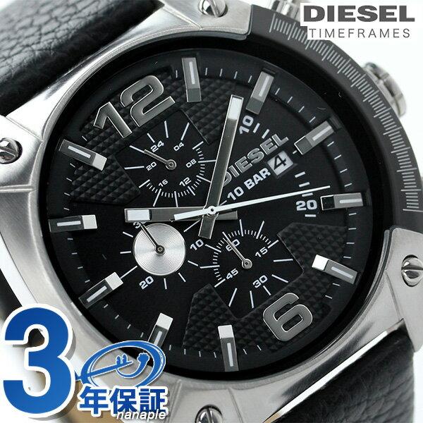 DZ4341 ディーゼル メンズ 腕時計 オーバーフロー クロノグラフ ブラック×ブラック DIESEL
