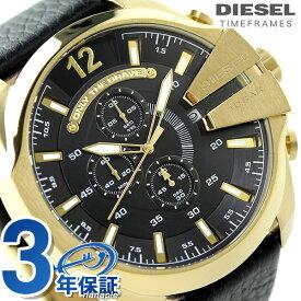 cb61614735 店内ポイント最大44倍】 ディーゼル 時計 メンズ DIESEL 腕時計 DZ4344