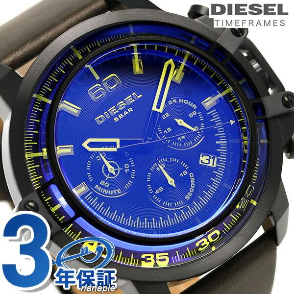 ディーゼル デッドアイ 55mm クロノグラフ メンズ 腕時計 DZ4405 DIESEL ブラック