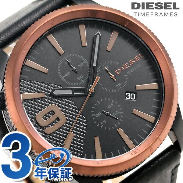 DZ4445 ディーゼル メンズ 腕時計 ラスプ 50mm クロノグラフ ブラック DIESEL