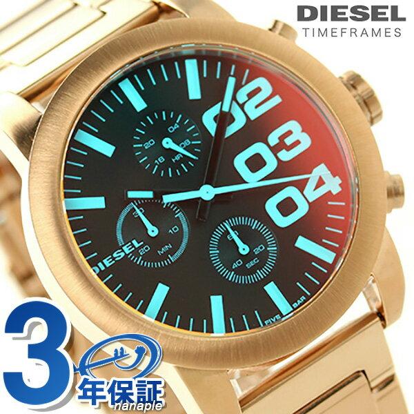 ディーゼル 時計 レディース DIESEL 腕時計 DZ5454 フレア クロノ クロノグラフ ブラック × ローズゴールド【あす楽対応】