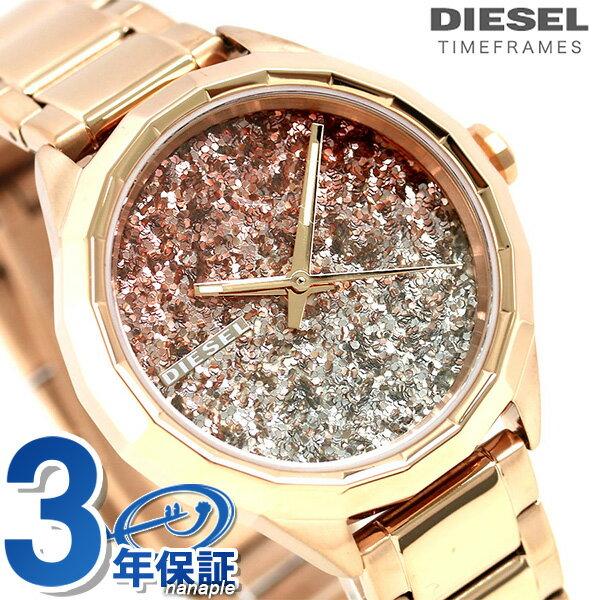 【当店なら!さらにポイント+4倍!21日1時59分まで】 ディーゼル 時計 レディース DIESEL 腕時計 DZ5539 クィーンビー 36mm シルバー