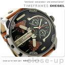 DZ7332 ディーゼル メンズ 腕時計 ミスター ダディ 2.0 クロノグラフ ブラック×ブラウン DIESEL