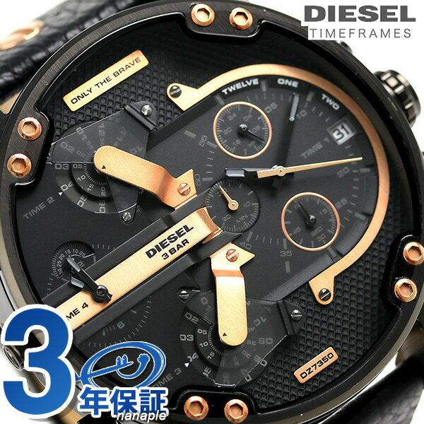 ディーゼル ミスター ダディ 2.0 クロノグラフ メンズ 腕時計 DZ7350 DIESEL オールブラック