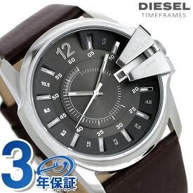 ディーゼル 時計 メンズ マスターチーフ デイト DIESEL 腕時計 MASTER CHIEF DZ1206 グレー×ダークブラウン 革ベルト【あす楽対応】
