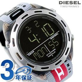 ディーゼル 時計 デジタル メンズ 腕時計 DZ1894 DIESEL クラッシャー 47.5mm ブラック×グレー【あす楽対応】