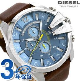 ディーゼル 時計 メンズ メガチーフ 51mm クロノグラフ DIESEL 腕時計 MEGA CHIEF DZ4281 ライトブルー×ブラウン 革ベルト【あす楽対応】