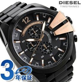 ディーゼル 時計 メンズ メガチーフ 53mm クロノグラフ DIESEL 腕時計 MEGA CHIEF DZ4309 ブラック×ピンクゴールド【あす楽対応】