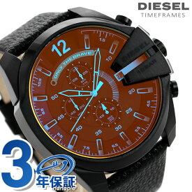 ディーゼル 時計 メンズ メガチーフ 51mm クロノグラフ DIESEL 腕時計 MEGA CHIEF DZ4323 オールブラック 革ベルト【あす楽対応】
