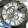 Diesel mega chief 53.5mm men's DZ4478 silver X gunmetal DIESEL watch clock