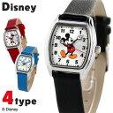 ディズニー ウォッチ キッズ 子供用 レディース 腕時計 Disney 時計 選べるモデル【あす楽対応】