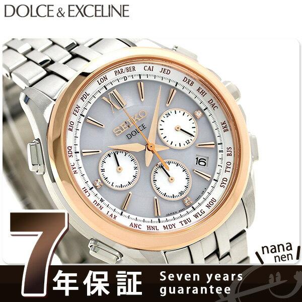 セイコー ドルチェ いい夫婦の日 限定モデル 電波ソーラー SADA044 SEIKO 腕時計 シルバー 時計