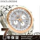 セイコー ドルチェ いい夫婦の日 限定モデル 電波ソーラー SADA044 SEIKO 腕時計 シルバー【あす楽対応】