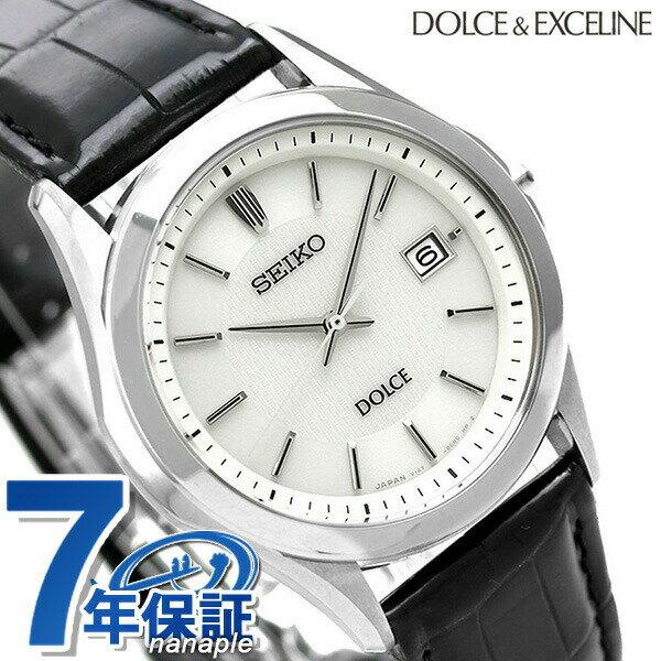 セイコー ドルチェ ソーラー メンズ 腕時計 チタン SADM009 SEIKO DOLCE&EXCELINE 時計【あす楽対応】