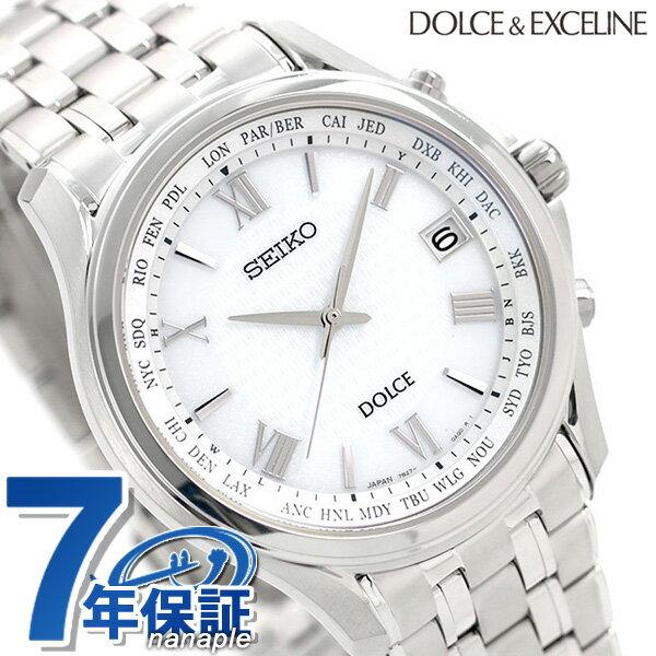 セイコー ドルチェ メンズ 腕時計 チタン 日本製 電波ソーラー SADZ201 SEIKO DOLCE&EXCELINE 時計