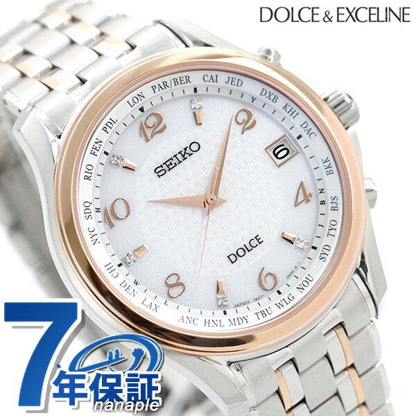 セイコー いい夫婦の日 限定モデル 電波ソーラー メンズ SADZ204 SEIKO ドルチェ&エクセリーヌ 腕時計 時計【あす楽対応】