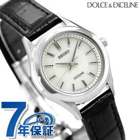 セイコー エクセリーヌ ソーラー レディース 腕時計 チタン SWCP009 SEIKO DOLCE&EXCELINE 時計