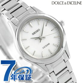 セイコー ドルチェ&エクセリーヌ 日本製 ソーラー レディース SWCQ091 SEIKO 腕時計 時計【あす楽対応】