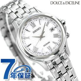 セイコー エクセリーヌ レディース 腕時計 チタン 日本製 電波ソーラー SWCW161 SEIKO DOLCE&EXCELINE 時計