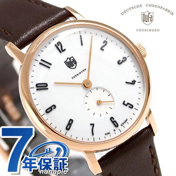 DUFA ドゥッファ ヴォルター・グロピウス 32mm ドイツ製 DF-7001-05 腕時計 ホワイト×ブラウン 時計【あす楽対応】