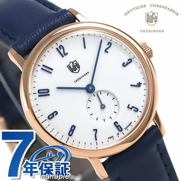 DUFA ドゥッファ ヴォルター・グロピウス 32mm ドイツ製 DF-7001-0L 腕時計 ホワイト×ネイビー 時計【あす楽対応】