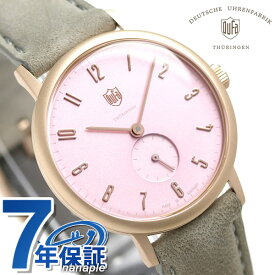 DUFA ドゥッファ ヴォルター グロピウス 32mm 限定モデル レディース 腕時計 DF-7001-0W ライトピンク 時計【あす楽対応】