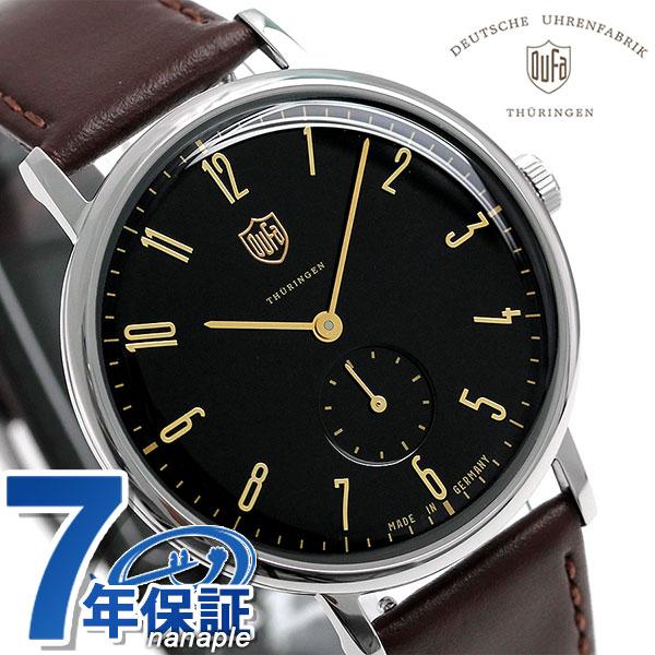 DUFA ドゥッファ ヴォルター グロピウス 38mm ドイツ製 DF-9001-02 腕時計 ブラック×ブラウン 時計
