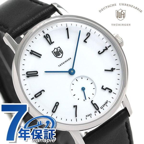DUFA ドゥッファ ヴォルター グロピウス 38mm ドイツ製 DF-9001-03 腕時計 ホワイト×ブラック 時計