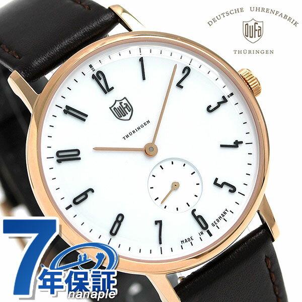 DUFA ドゥッファ ヴォルター グロピウス 38mm ドイツ製 DF-9001-05 腕時計 ホワイト×ダークブラウン 時計
