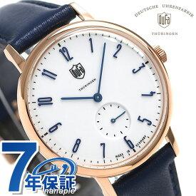 【今なら店内ポイント最大44倍】 DUFA ドゥッファ ヴォルター・グロピウス 38mm ドイツ製 DF-9001-0L 腕時計 ホワイト×ネイビー 時計【あす楽対応】