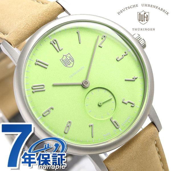 DUFA ドゥッファ ヴォルター グロピウス 38mm 限定モデル メンズ 腕時計 DF-9001-0V ライトグリーン 時計