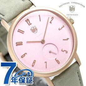 DUFA ドゥッファ ヴォルター グロピウス 38mm 限定モデル メンズ 腕時計 DF-9001-0W ライトピンク 時計【あす楽対応】