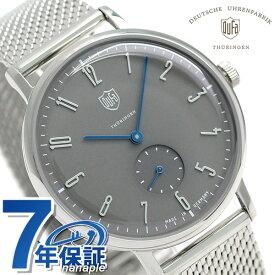 【今なら店内ポイント最大44倍】 DUFA ドゥッファ ヴォルター グロピウス 38mm ドイツ製 DF-9001-13 腕時計 グレー