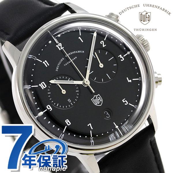 DUFA ドゥッファ ハンネス クロノグラフ 40mm ドイツ製 メンズ DF-9003-01 腕時計 ブラック 時計