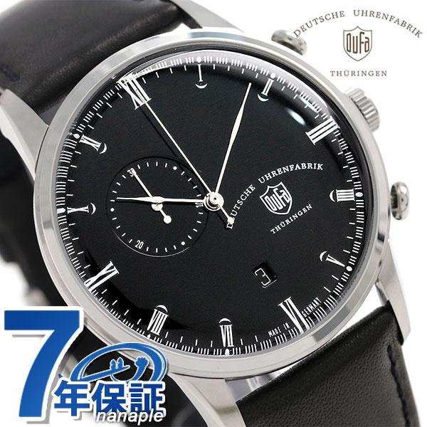 DUFA ドゥッファ ヴァイマール クロノグラフ 40mm ドイツ製 DF-9007-01 腕時計 ブラック 時計【あす楽対応】