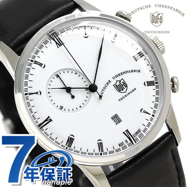 DUFA ドゥッファ ヴァイマール クロノグラフ 40mm ドイツ製 DF-9007-02 腕時計 ホワイト 時計