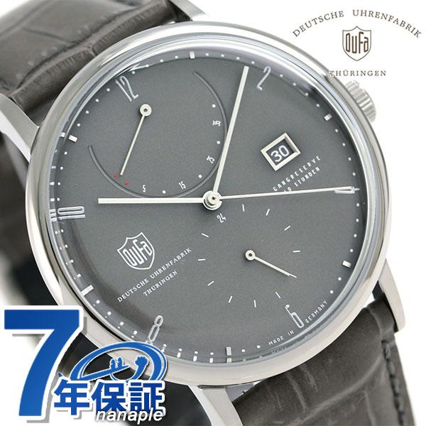DUFA ドゥッファ マルセル ブロイヤー 42mm ドイツ製 自動巻き DF-9010-02 腕時計 グレー 時計【あす楽対応】