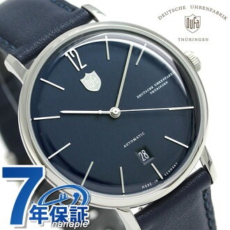Self-winding watch DF-9011-NV watch navy made in DUFA ドゥッファヨゼフアルバース 38mm Germany