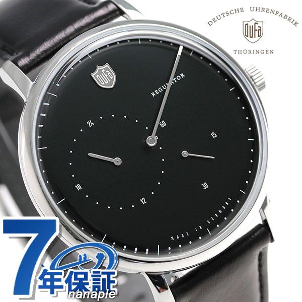 DUFA ドゥッファ アールト ドイツ製 自動巻き メンズ DF-9017-01 腕時計 ブラック 時計