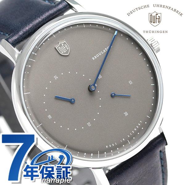DUFA ドゥッファ アールト ドイツ製 自動巻き メンズ DF-9017-04 腕時計 グレー 時計