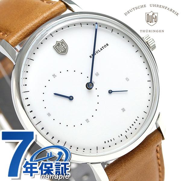 DUFA ドゥッファ アールト ドイツ製 自動巻き メンズ DF-9017-05 腕時計 ホワイト 時計
