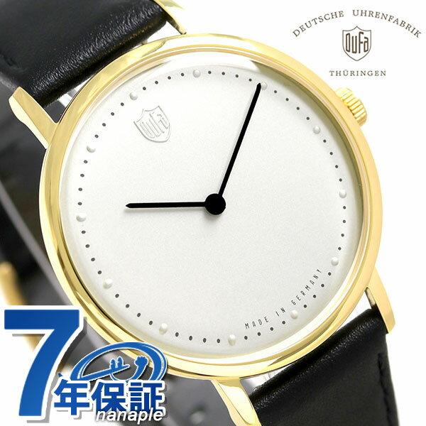 DUFA ドゥッファ ヴォルター グロピウス 38mm メンズ 腕時計 DF-9020-03 ホワイト×ブラック 時計