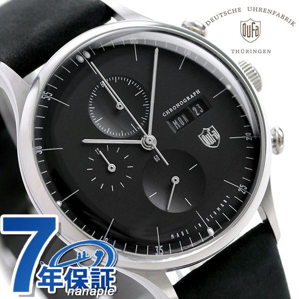DUFA ドゥッファ バルセロナ クロノグラフ ドイツ製 DF-9021-J1 メンズ 腕時計 革ベルト 時計【あす楽対応】